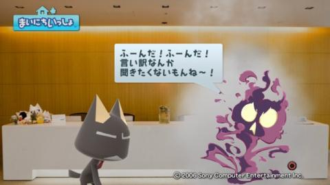 torosute2009/9/27 トロステ終了のお知らせ 32