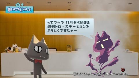 torosute2009/9/27 トロステ終了のお知らせ 33