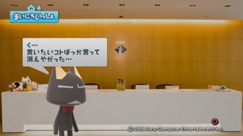 torosute2009/9/27 トロステ終了のお知らせ 34