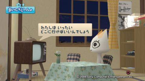 torosute2009/9/27 トロステ終了のお知らせ 35