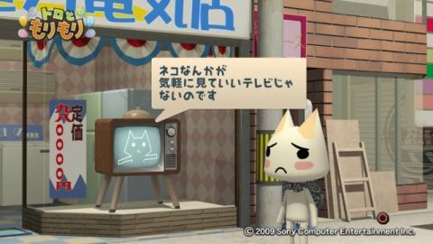 テレビさん物語 2