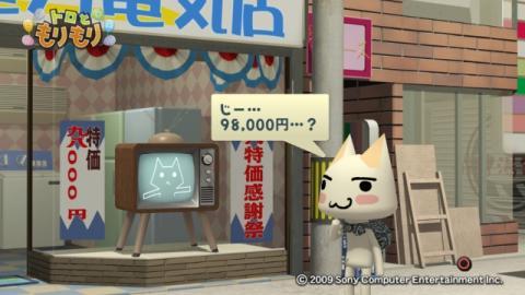 テレビさん物語 3