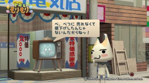 テレビさん物語 4