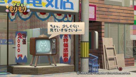 テレビさん物語 5