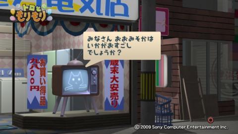 テレビさん物語 6