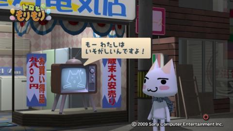 テレビさん物語 8
