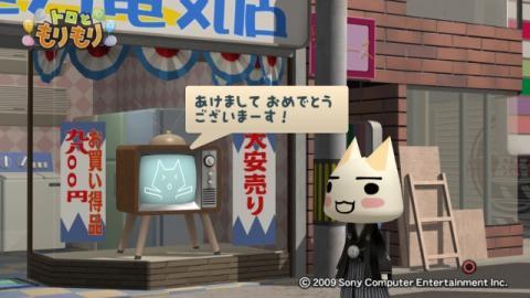 テレビさん物語 14