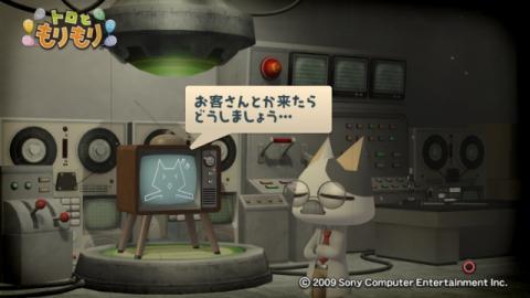 テレビさん物語 24