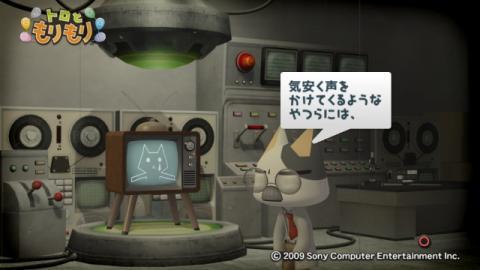 テレビさん物語 25