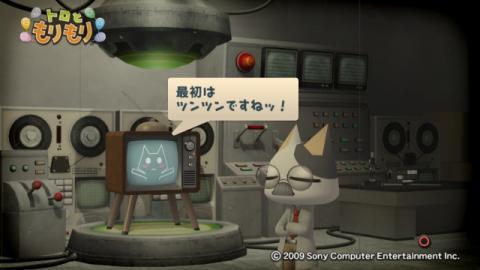 テレビさん物語 27