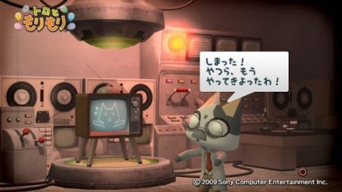 テレビさん物語 28