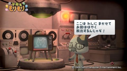 テレビさん物語 29