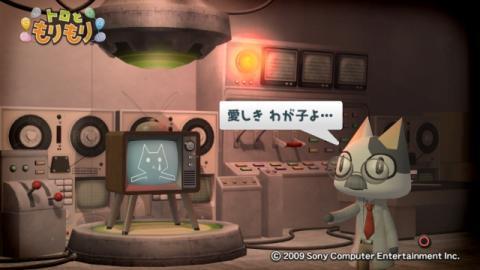 テレビさん物語 31