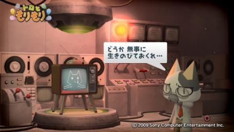 テレビさん物語 32