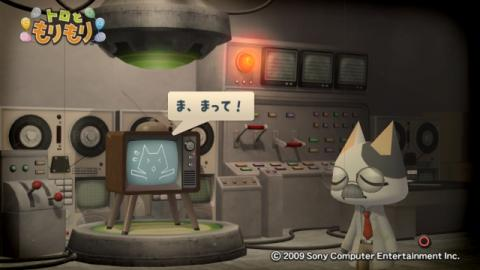 テレビさん物語 34