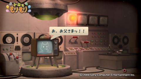 テレビさん物語 35
