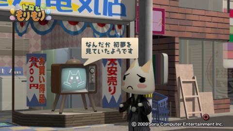 テレビさん物語 36
