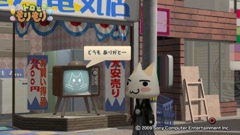 テレビさん物語 37