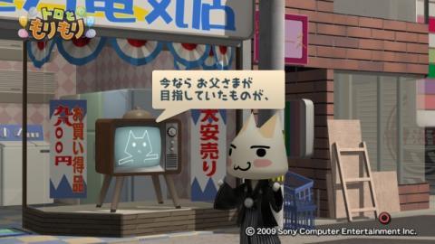 テレビさん物語 39
