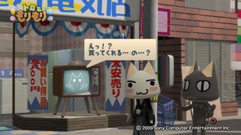 テレビさん物語 44