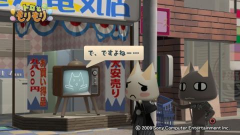 テレビさん物語 46