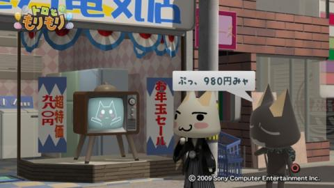 テレビさん物語 48