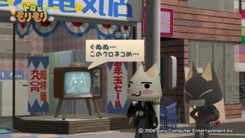 テレビさん物語 49