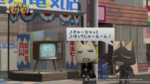 テレビさん物語 50