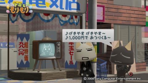 テレビさん物語 52