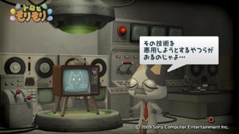 テレビさん物語 19