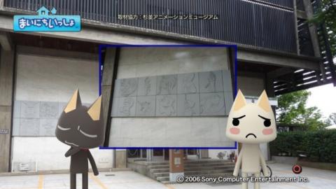 torosute2009/9/28 アニメの博物館 2