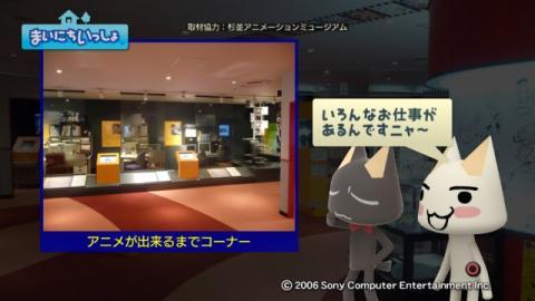 torosute2009/9/28 アニメの博物館 6
