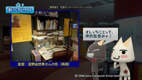 torosute2009/9/28 アニメの博物館 12