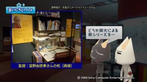torosute2009/9/28 アニメの博物館 14