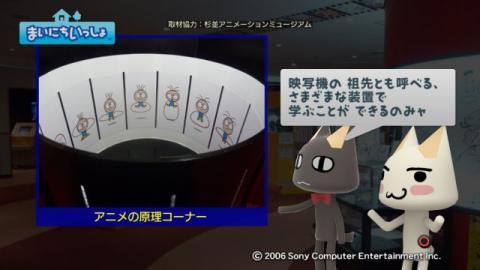 torosute2009/9/28 アニメの博物館 18