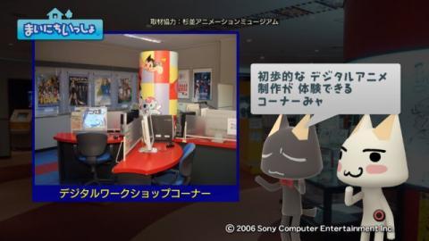 torosute2009/9/28 アニメの博物館 19
