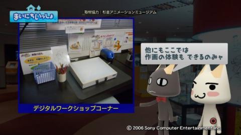 torosute2009/9/28 アニメの博物館 20