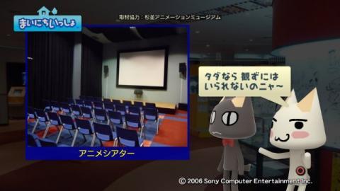 torosute2009/9/28 アニメの博物館 21