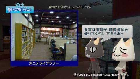 torosute2009/9/28 アニメの博物館 22
