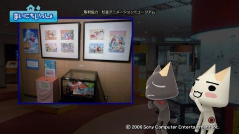 torosute2009/9/28 アニメの博物館 25