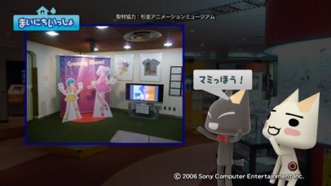 torosute2009/9/28 アニメの博物館 27