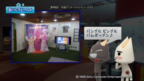 torosute2009/9/28 アニメの博物館 28
