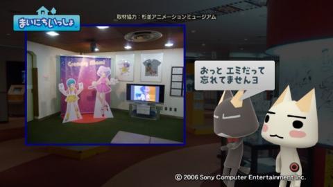 torosute2009/9/28 アニメの博物館 29