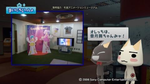 torosute2009/9/28 アニメの博物館 30