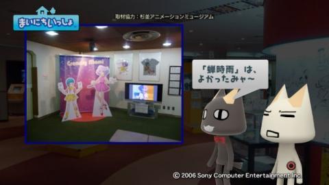 torosute2009/9/28 アニメの博物館 31