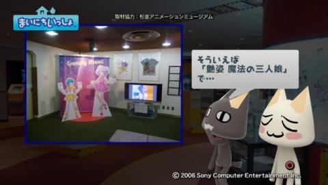 torosute2009/9/28 アニメの博物館 32