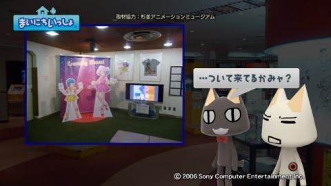 torosute2009/9/28 アニメの博物館 33