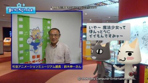 torosute2009/9/28 アニメの博物館 35