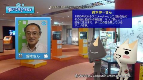 torosute2009/9/28 アニメの博物館 42