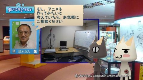 torosute2009/9/28 アニメの博物館 43